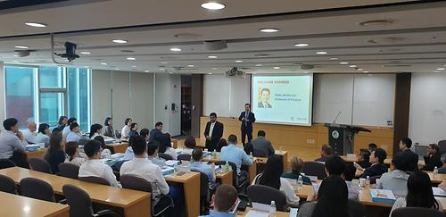 Full-Time MBA Orientation
