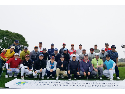 EMBA-PMBA Golf Competition(Title).jpg
