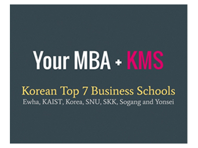 A New start of Korean MBA Society(Title).jpg