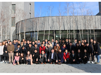 2017 Professional MBA 4th Cohort Admission(Title).jpg