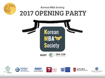 Korean MBA Society 2017 Opening Party-Title.jpg