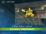 Happy Hangul Day: 5 Fun Facts About Korea's Alphabet 썸네일 이미지